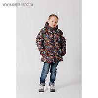 Куртка для мальчика, рост  98 см, цвет коричневый КМ-10/32