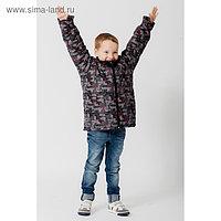 Куртка для мальчика, рост 116 см, цвет серый КМ-11/1