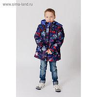 Куртка для мальчика, рост 140 см, цвет красный/синий КМ-11/17