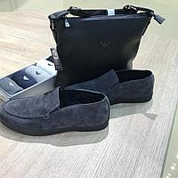 Замшевая демисезонная обувь