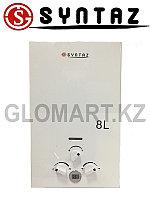 Автоматический проточный газовый водонагреватель Syntaz OT-8L