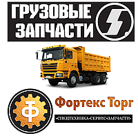Термостат WD618 WD12 79°C 61800060172 CREATEK ON-O-11054