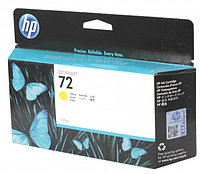 Струйный картридж HP C9373A Yellow Ink Cartridge Vivera №72 for DesignJet T1100