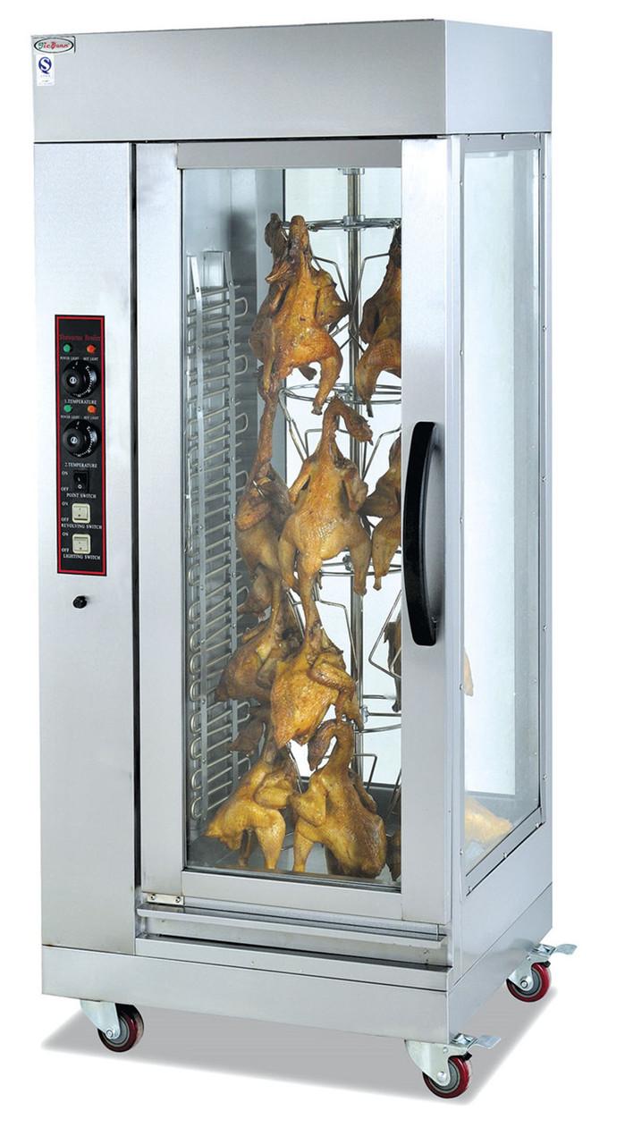 Аппарат для приготовления кур гриль вертикальный электрический 16 кур