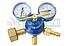 Регулятор давления баллонный кислородный одноступенчатый, фото 2
