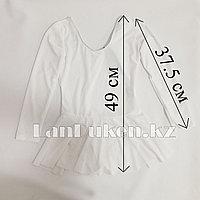 Костюм из лайкры для танцев и балета белый Высота 49 см (рост 120)