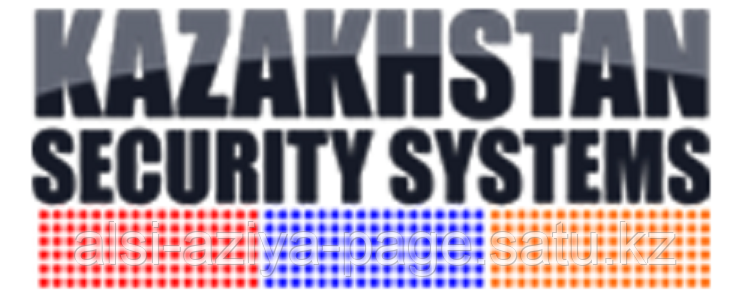 Kazakhstan Security Systems 2018