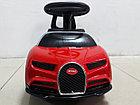 Толокар Bugatti, фото 6