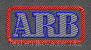 Логотип ARB. Дизайн машинной вышивки