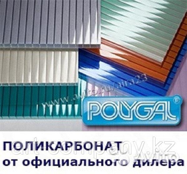 Поликарбонат 8мм Полигаль - Восток (Израиль-Россия) Стандарт