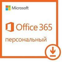 Программное обеспечение Microsoft Windows Server CAL 2012 Russian (R18-03674-LC)