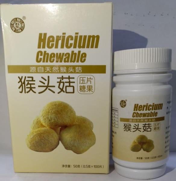 Герициум гребенчатый (Хоутоу)