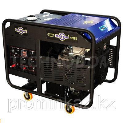 Бензиновый генератор Mateus 12GFE, (12 кВт), 220В