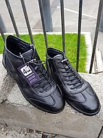 Демисезонная обувь, фото 1