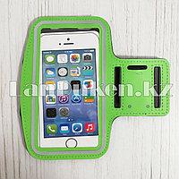 Спортивный чехол для телефона на руку iPhone 6/7/8 Plus Зеленый