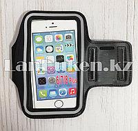 Спортивный чехол для телефона на руку iPhone 6/7/8 Plus Черный