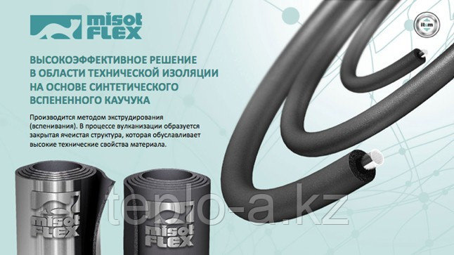 Каучуковая трубчатая изоляция Misot-Flex Standart Tube  25*22