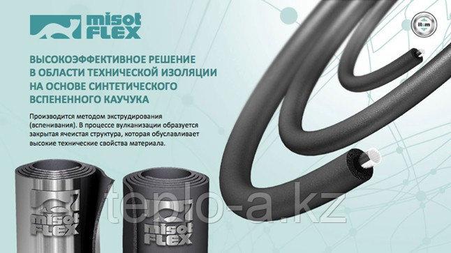 Каучуковая трубчатая изоляция Misot-Flex Standart Tube  25*28