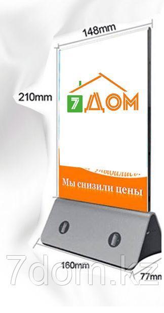Зарядное устройство подставка для Меню арт.d7400105