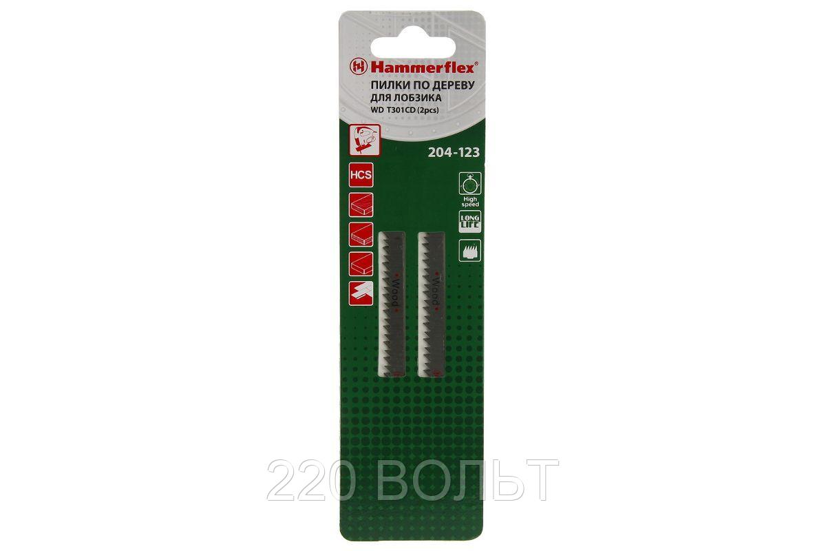 Пилка для лобзика Hammer Flex 204-123 JG WD T301CD мягкое дерево, 90 мм, шаг 3.0, HCS, 2 шт.