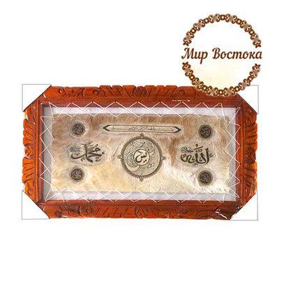 Картина в деревянной раме с надписями Аллах и Мухаммад (1х0,5 м), фото 2
