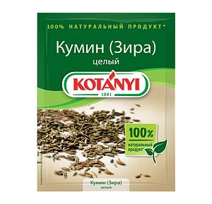 "Кумин (Зира) Целый ""Kotanyi"""