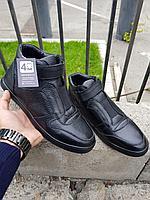 Зимняя спортивная обувь