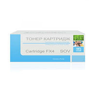 Тонер-картридж SOV Cartridge FX4