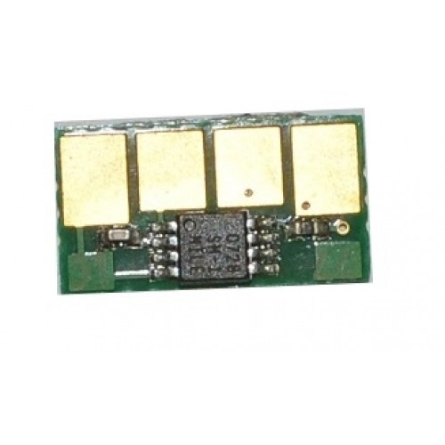 Чип Static Control CHIP-HP-PS8253-SC-Y (HP 177)