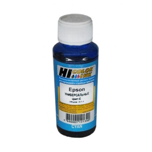 Чернила Hi-Color Epson Universal Ink Cyan 100ml
