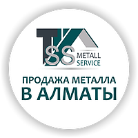 Компания «TSS Metall Service» специализируется на продаже металлопроката демократичной стоимости