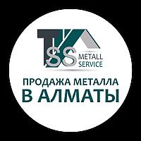 Компания «TSS Metall Service» специализируется на продаже металлопроката демократичной стоимости