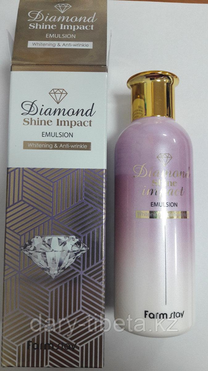 Farm Stay Diamond Shine Impact Emulsion- Эмульсия для осветления лица