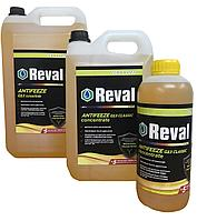 REVAL  Антифриз G13 Classic Concentrate (желтый). Канистра 1 кг.