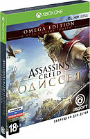 Assassin's Creed Odyssey Omega X-Box One