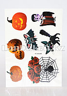 Временное тату Temporary face tattoo YC-WS008 Хэллоуин (Halloween) 15х25 см цветной
