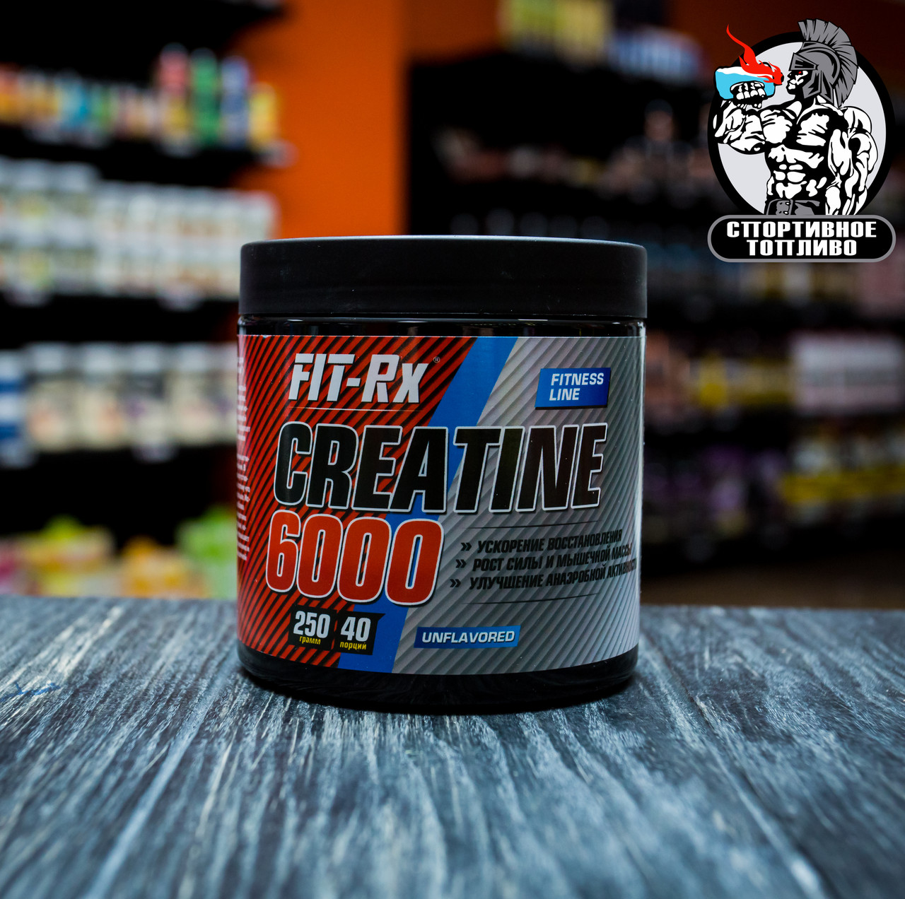 Fit-Rx - Creatine 6000 (250гр)