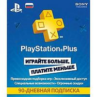 PS3, PS4 Playstation Plus Card 90 Days