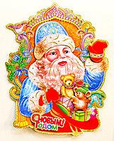 """Гирлянда """"С новым годом Дед мороз"""", картонная, 46 см, фото 1"""