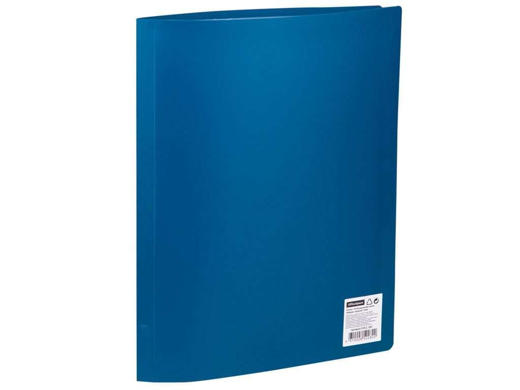 Папка с файлами OfficeSpace на 20 вкладышей, синяя