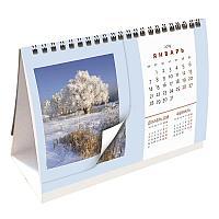 Календарь перекидной на стол, фото 1