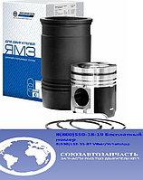 Гильза, поршень, уплотнительные кольца (ПАО Автодизель) для двигателя ЯМЗ  658-1004008-10