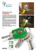 Футляр для ключа с подсветкой, Алматы
