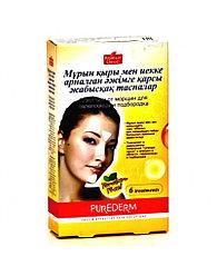 Полоски для уменьшения морщинок на переносице и подбородке №2 Purederm , Алматы