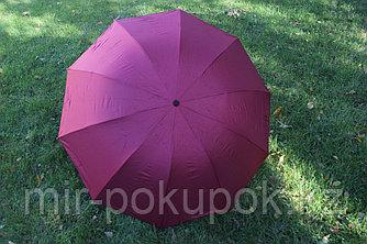 Компактный зонтик №5, Алматы