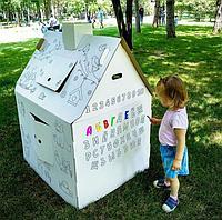 """Детский картонный домик- раскраска """"Мой дом"""", Алматы"""