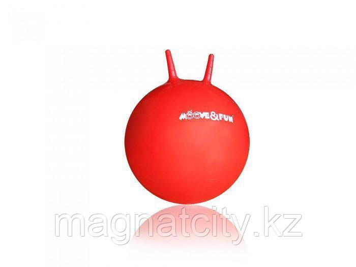 Мяч-попрыгун с ручкой «улиткины рожки» (диаметр 45 см)