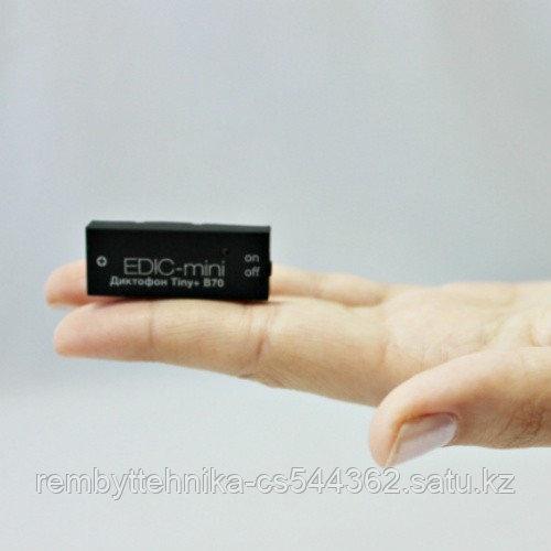Самый маленький в Мире цифровой мини диктофон для скрытой записи Edic-mini TINY+ B70 150HQ