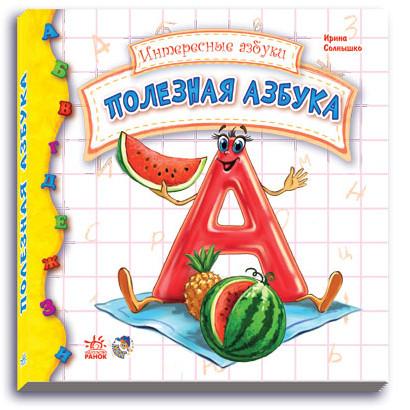 https://xn----ftbenblji5axh4d6a.xn--90ais/soundposters/govoryaschaya_azbuka   410x410