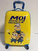 Детский чемодан для мальчика на 4-х колесах. Высота 46см,длина 32см,ширина 22см., фото 1